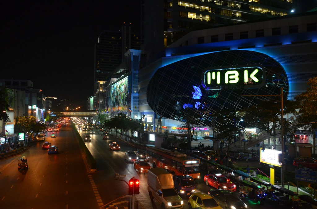 The MBK shopping centre, Bangkok